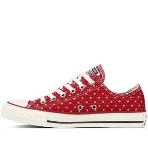 women's converse perforated stars design shoes